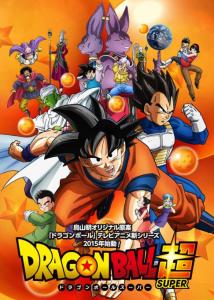 Dragon Ball Super : arrêtons le massacre