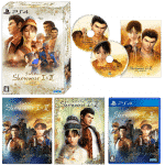 Récompense : Shenmue 2 Edition Collector (import jap)
