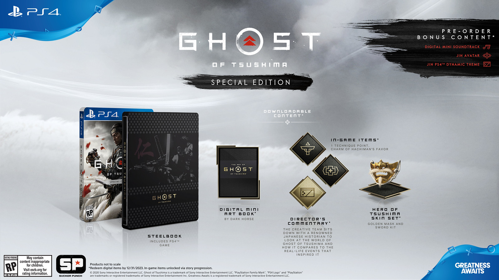 ghost of tsushima edition spéciale produit descriptif