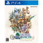 final fantasy crystal chronicles ps4 visuel produit