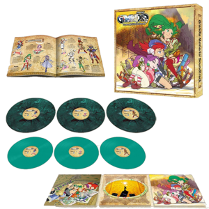 visuel produit grandia vinyle collector
