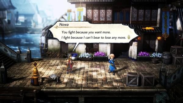 eiyuden chronicle screenshot gameplay
