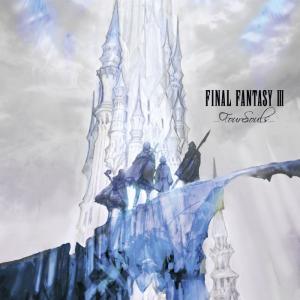 Final Fantasy 3 Four Souls Vinyle visuel produit