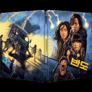 train to busan presents peninsula blu ray steelbook visuel produit