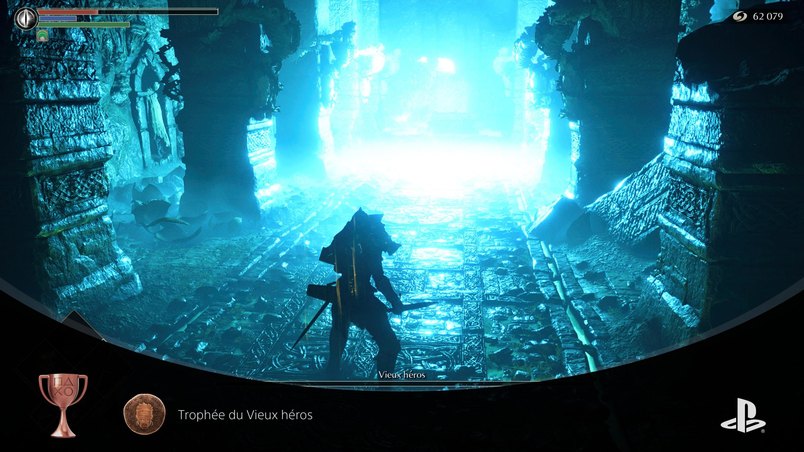 test demon's souls ps5 screenshot 3