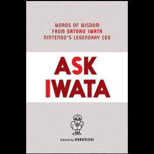 ask iwata livre traduit en anglais visuel produit