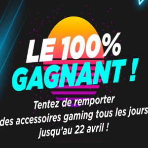 bon de réduction micromania promo