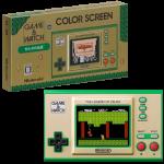 game watch zelda visuel produit
