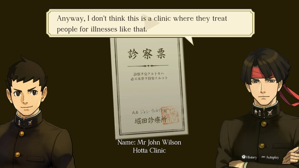 test the great ace attorney chronicles switch screenshot 2